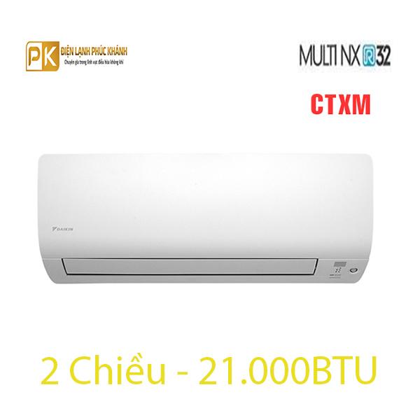Điều hòa multi Daikin CTXM60RVMV